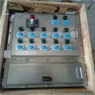 304不锈钢IIC防爆配电箱