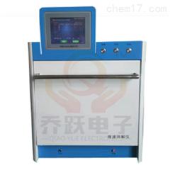 QYWB-6G高通量微波消解仪控制系统参数