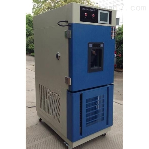 GDW-150北京小型高低温试验箱