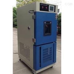 GDW-100高低温试验箱/专为进办公楼电梯设计
