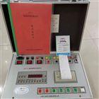 申报电力承装修试五级资质试验设备配置清单