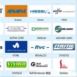 DeviceNet™ B30 Brick专业供应Anybus品牌电源网络接口