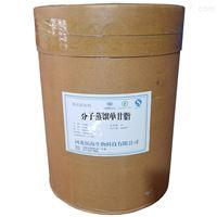食品级食品级分子蒸馏单甘脂生产厂家