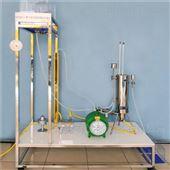 DYRQ031水流式燃气热量计实验装置