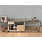 DYH001Ⅱ流体流动阻力测定实验装置,化工原理 流体
