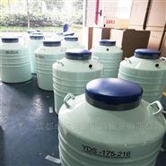 铝合金液氮生物容器