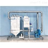 DYQ513Ⅱ数据采集脉冲袋式除尘器,大气污染治理