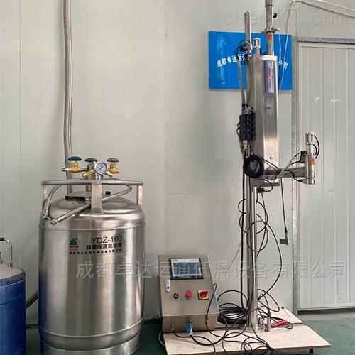食用油专用液氮滴注机