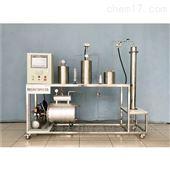DYQ111Ⅱ活性炭吸附气体中二氧化硫实验装置大气处理