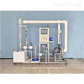 DYQ006Ⅱ筛板式填料式多级气体吸收实验装置废气处理