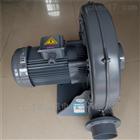CX-100AH中国台湾隔热型鼓风机