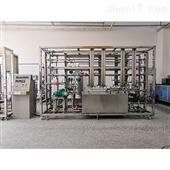 DYH006化工原理  化工流动过程综合实验装置