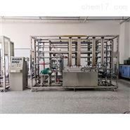 化工原理  化工流动过程综合实验装置