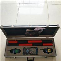TAG5000无线高压核相仪