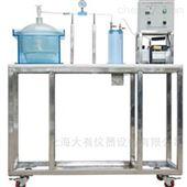 DYQ636粉尘真密度测定实验设备 大气污染 废气处理