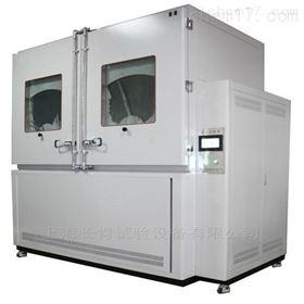 厂家直销供应淋雨试验箱