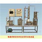 DYQ086Ⅱ数据采集活性碳变压吸附实验装置 大气处理