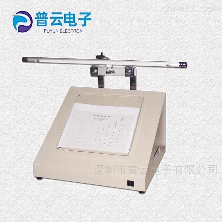 纸张纸板尘埃度测定仪 深圳普云PY-E635尘埃度仪