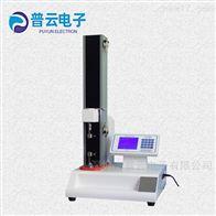 PY-Y666无纺布薄膜抗张伸长率测试仪