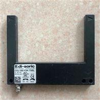 OGU080P3K-TSSL索瑞克di-soric光电传感器范围0~80mm
