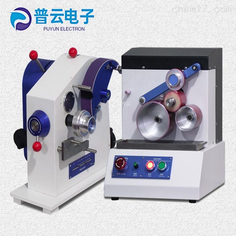 纸张表面强度测定仪(IGT印刷适性仪)