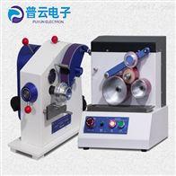 PY-H805印刷適性儀