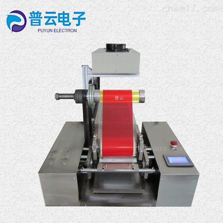 印刷材料检测仪器油墨展色仪PY-E623凹版油墨专色打样机