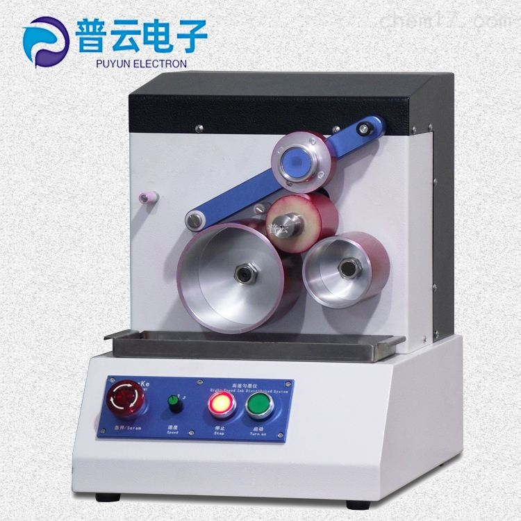 PY-H805-IGT纸张表面强度测定仪(印刷适性仪)高速匀磨仪