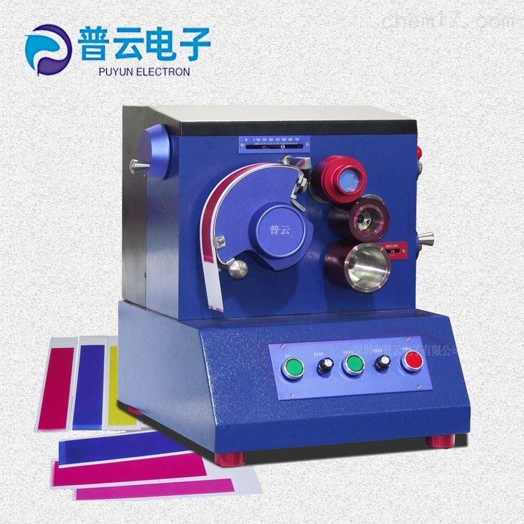 IGT印刷纸张表面强度测定仪