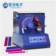 PY-H805IGT印刷纸张表面强度测定仪
