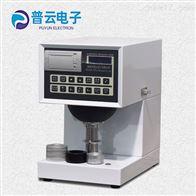 PY-E634颜色白度色度测定仪