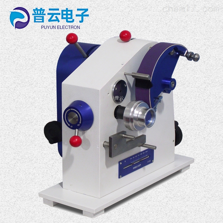 深圳普云PY-H805-IGT纸张表面强度测定仪(IGT印刷适性仪)