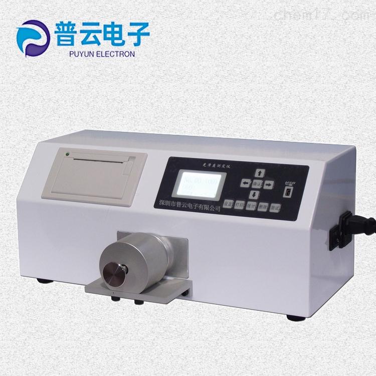 PY-E640印刷光泽度测定仪(纸张光泽度仪)