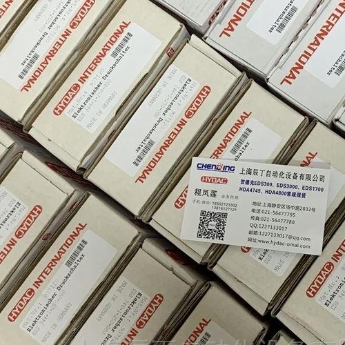 贺德克传感器EDS348-5-016-Y00现货代理特价