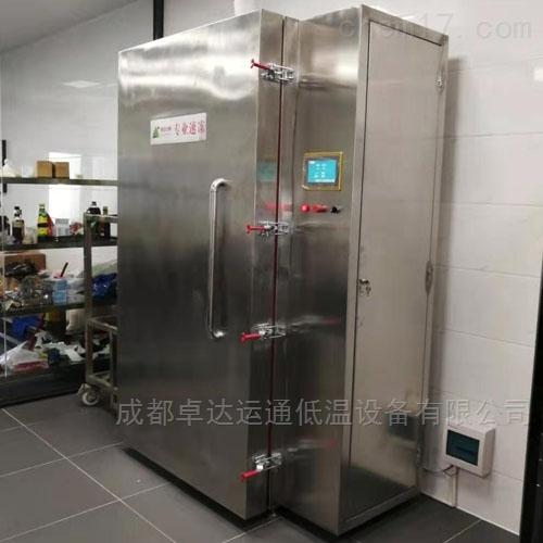 南美大虾液氮速冻柜厂家