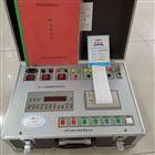 申请电力五级承装修试资质设备许可证的材料