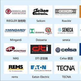 转换器IT251 24Vmotrona信号放大器UZ210一直都在卖
