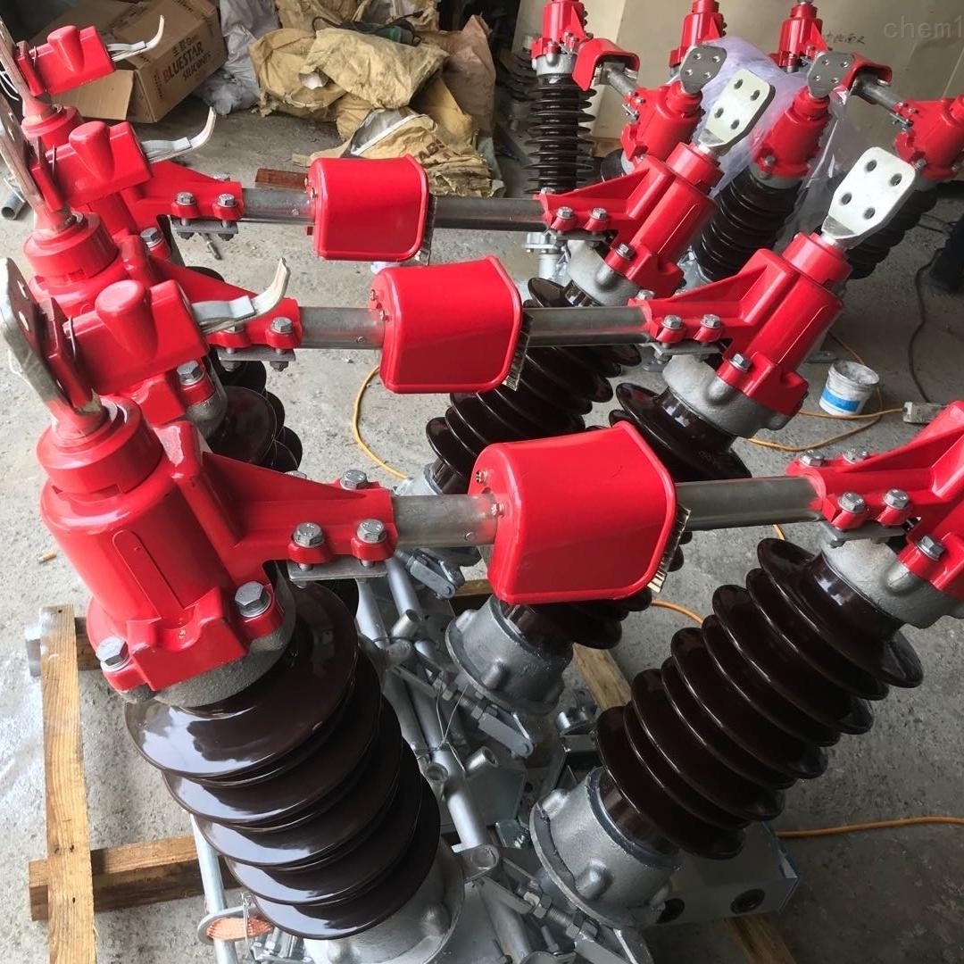 电动操作GW4-35KV硅橡胶柱上户外隔离开关
