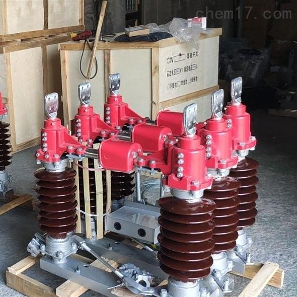 电站型柱上GW4/35kv陶瓷高压隔离开关