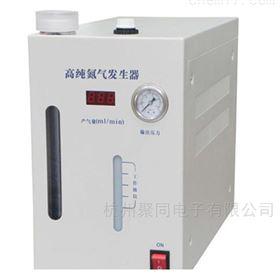 杭州30L氮气发生器 AYAN-30L高纯度氮气