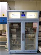 20-30℃单门药品恒温柜