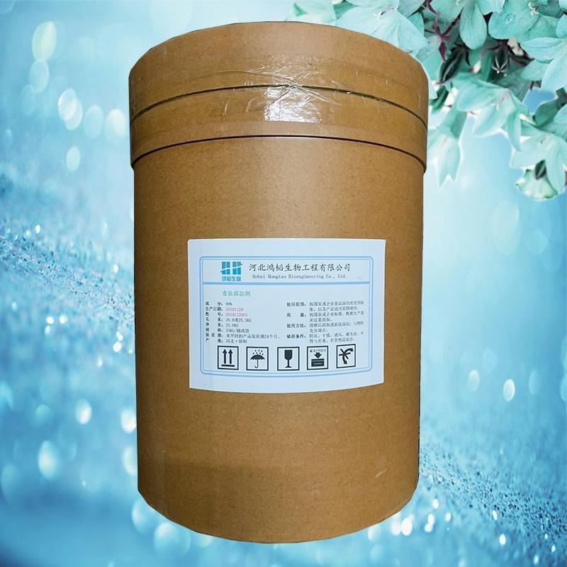 河北磷酸氢钠生产厂家