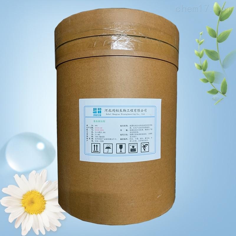 河北磷酸二氢钠生产厂家