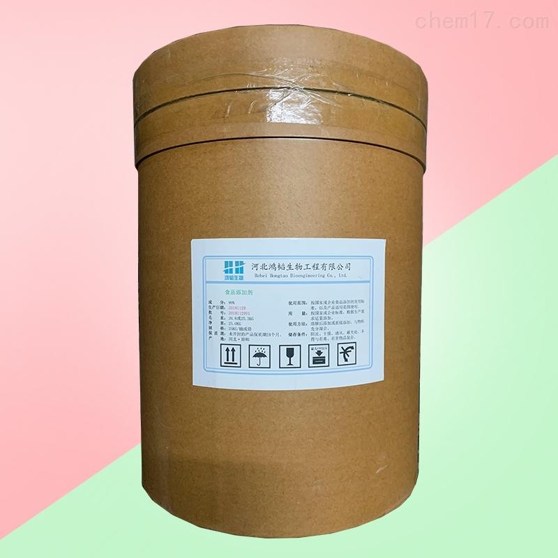 河北磷酸氢二钠生产厂家