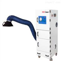 MCJC-2200石材切割吸尘器