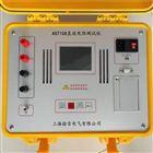 MS-503RMS-503R变压器直流电阻测试仪.