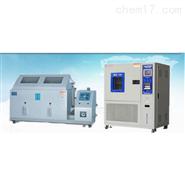 深圳可程式恒温恒湿测试机价格、厂家、品牌