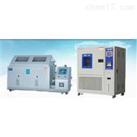 广东厂家生产KN95医护用品恒温恒湿测试箱