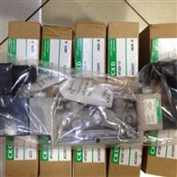 KBZ日本喜开理CKD电动执行器