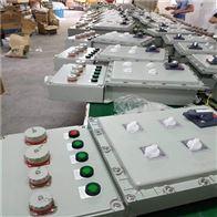 BXX52-4/80K125防爆动力检修插座箱带漏电保护开关